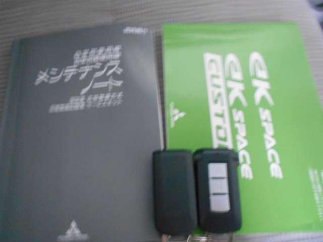 660 G スタイルエディション(19枚目)