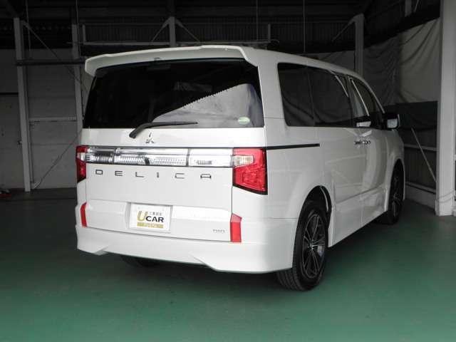 「三菱」「デリカD:5」「ミニバン・ワンボックス」「愛知県」の中古車3
