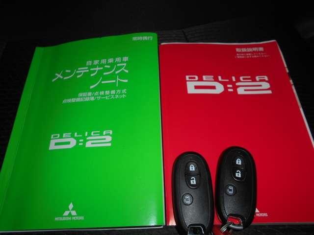 「三菱」「デリカD:2」「ミニバン・ワンボックス」「愛知県」の中古車19