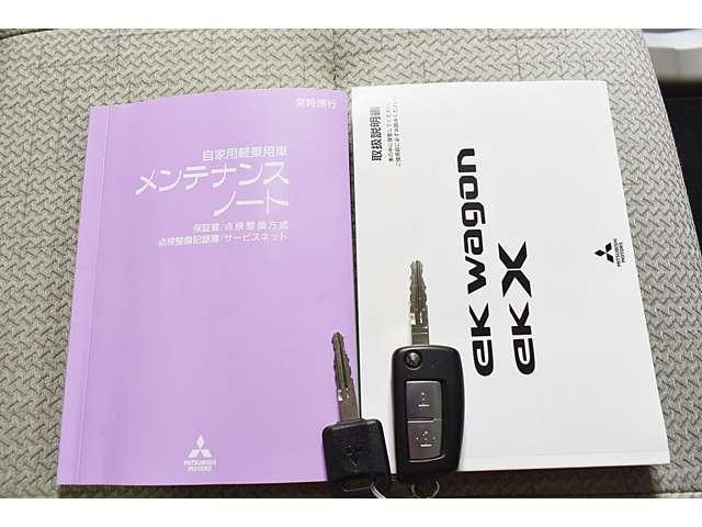 「三菱」「eKワゴン」「コンパクトカー」「愛知県」の中古車19