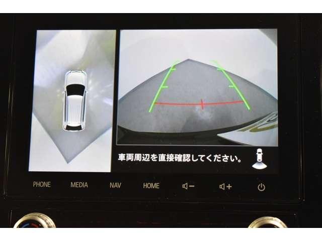 Gプラスパッケージ 当社フルチャージレンタカー(5枚目)