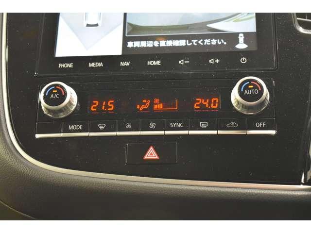 Gプラスパッケージ 当社フルチャージレンタカー(9枚目)