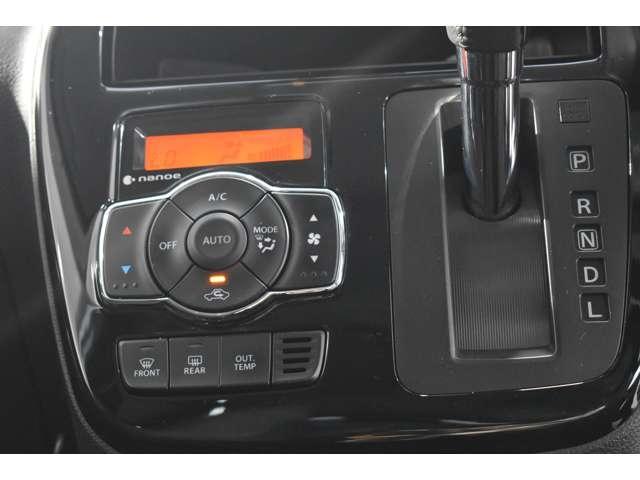 カスタムハイブリッドMV Mナビ・TV・Bカメラ・ETC 両側電動ドア 衝突軽減 アイドリングストップ フルセグ バックモニター ETC キーレス AW シートヒーター スマートキ メモリナビ LED クルコン ナビテレビ(8枚目)