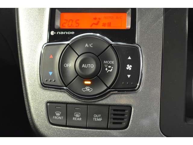 ハイブリッドMZ 全方位カメラパッケージ CDチューナー 衝突被害軽減ブレーキ(9枚目)