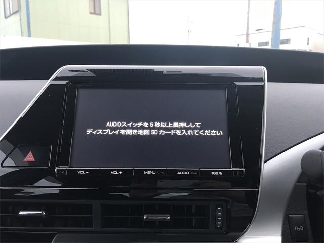 「トヨタ」「MIRAI」「セダン」「三重県」の中古車29