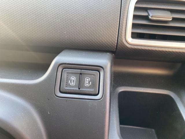 ハイブリッドMZ デュアルセンサーブレーキサポート 両側パワースライドドア 全方位モニター フルセグ ブルートゥースオーディオ ステアリングスイッチ クルーズコントロール(10枚目)