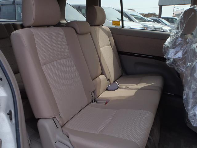 トヨタ アイシス プラタナ Gエディション 両側パワースライド ナビ HID