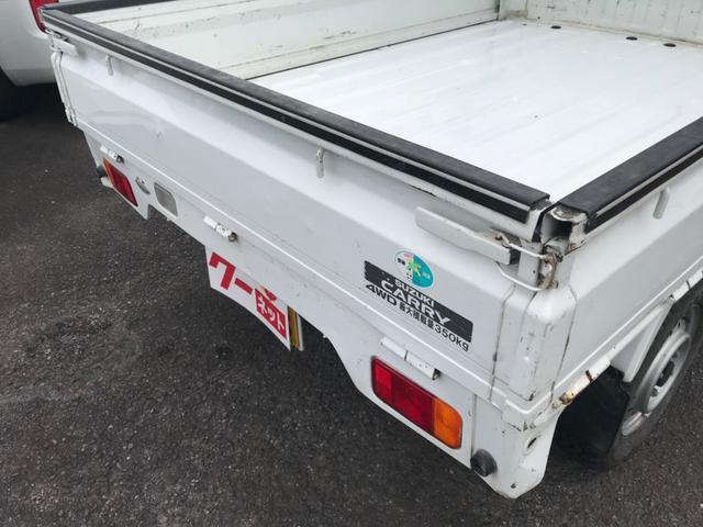 KU 5速MT 4WD エアコン・パワステ(9枚目)