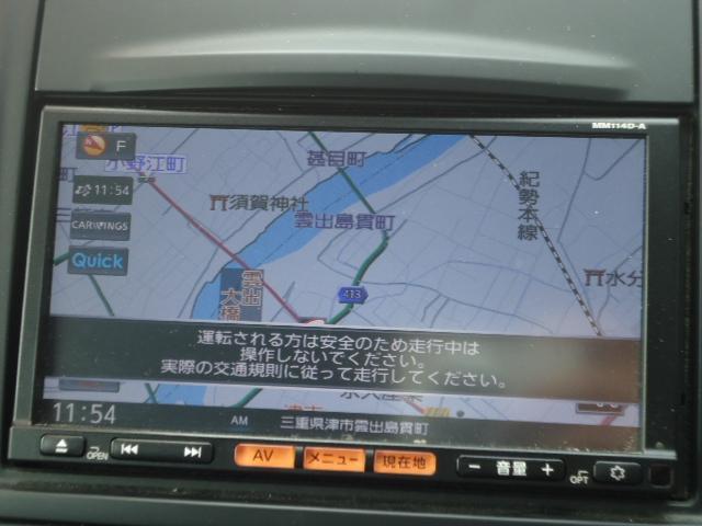 「日産」「ウイングロード」「ステーションワゴン」「三重県」の中古車10