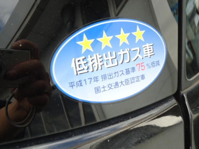 「日産」「ウイングロード」「ステーションワゴン」「三重県」の中古車76