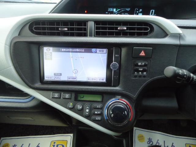 「トヨタ」「アクア」「コンパクトカー」「三重県」の中古車36