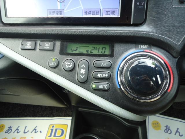 「トヨタ」「アクア」「コンパクトカー」「三重県」の中古車37