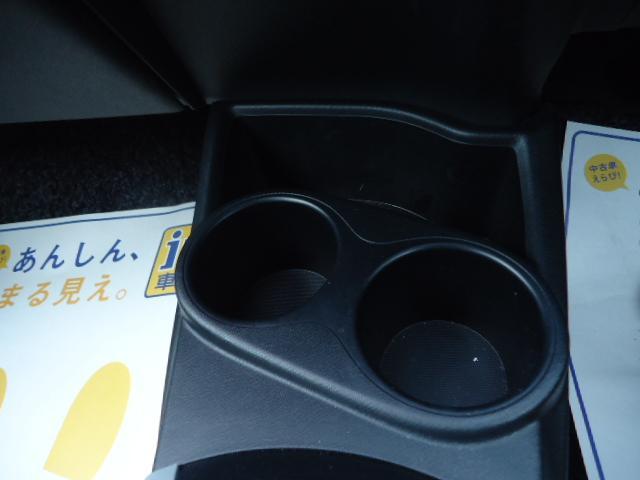 「トヨタ」「アクア」「コンパクトカー」「三重県」の中古車43