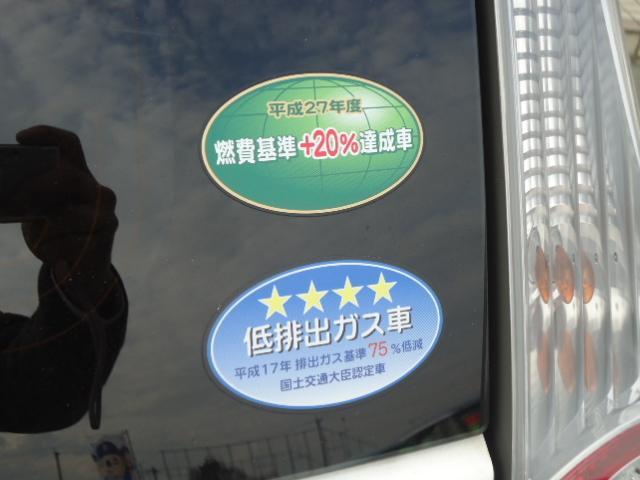 「トヨタ」「アクア」「コンパクトカー」「三重県」の中古車77