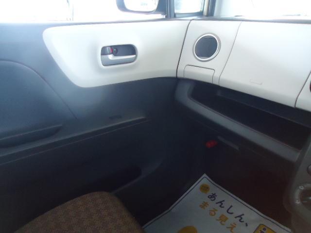 「日産」「モコ」「コンパクトカー」「三重県」の中古車46