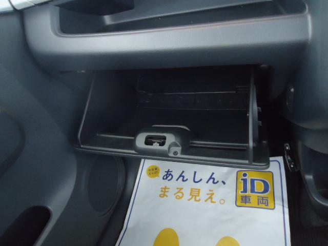 「日産」「モコ」「コンパクトカー」「三重県」の中古車48