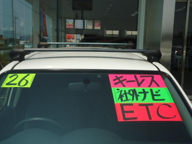 「トヨタ」「プロボックスバン」「ステーションワゴン」「三重県」の中古車34