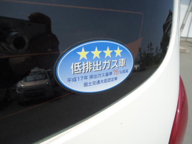 「トヨタ」「プロボックスバン」「ステーションワゴン」「三重県」の中古車70