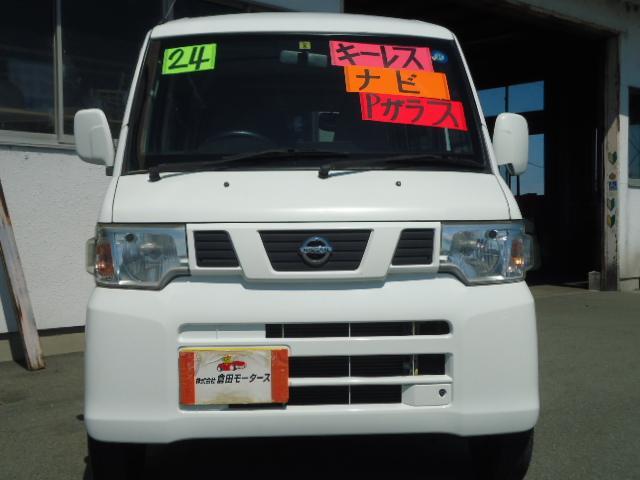 「日産」「NV100クリッパーバン」「軽自動車」「三重県」の中古車3