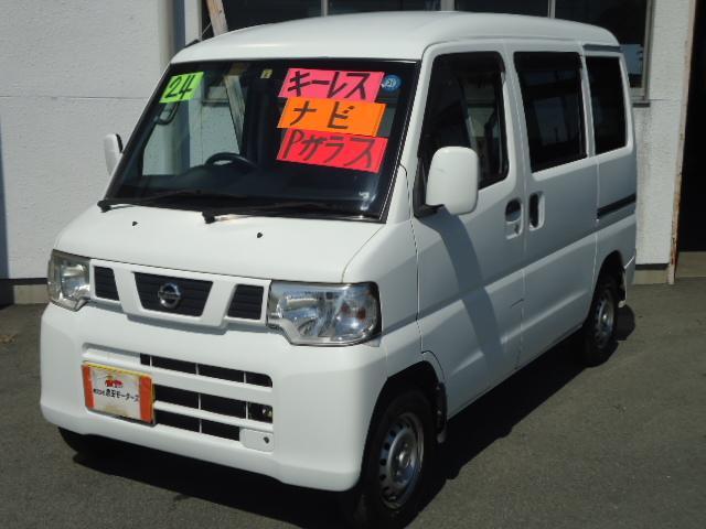 「日産」「NV100クリッパーバン」「軽自動車」「三重県」の中古車21