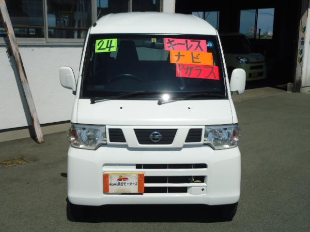 「日産」「NV100クリッパーバン」「軽自動車」「三重県」の中古車22