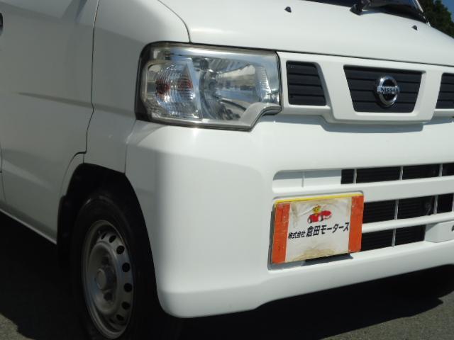 「日産」「NV100クリッパーバン」「軽自動車」「三重県」の中古車23