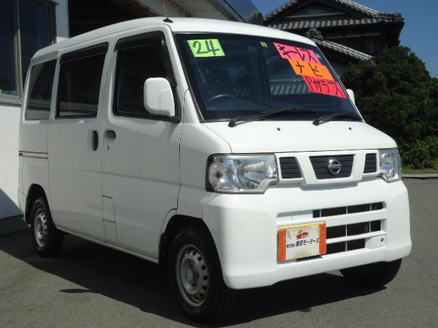 「日産」「NV100クリッパーバン」「軽自動車」「三重県」の中古車25
