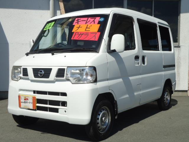 「日産」「NV100クリッパーバン」「軽自動車」「三重県」の中古車26