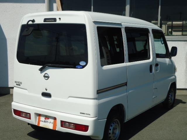 「日産」「NV100クリッパーバン」「軽自動車」「三重県」の中古車27