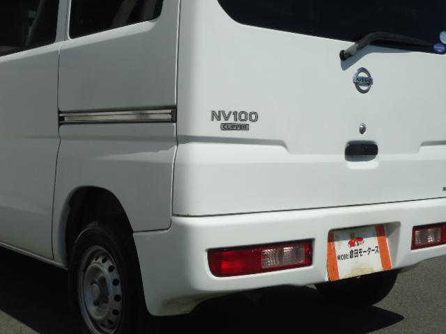 「日産」「NV100クリッパーバン」「軽自動車」「三重県」の中古車29