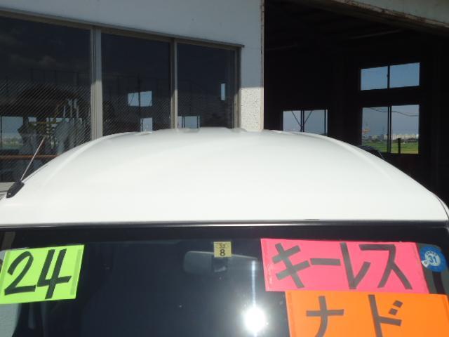 「日産」「NV100クリッパーバン」「軽自動車」「三重県」の中古車34