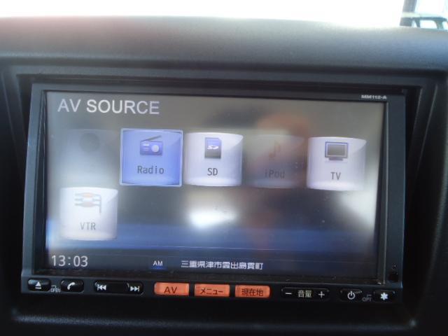 「日産」「NV100クリッパーバン」「軽自動車」「三重県」の中古車41