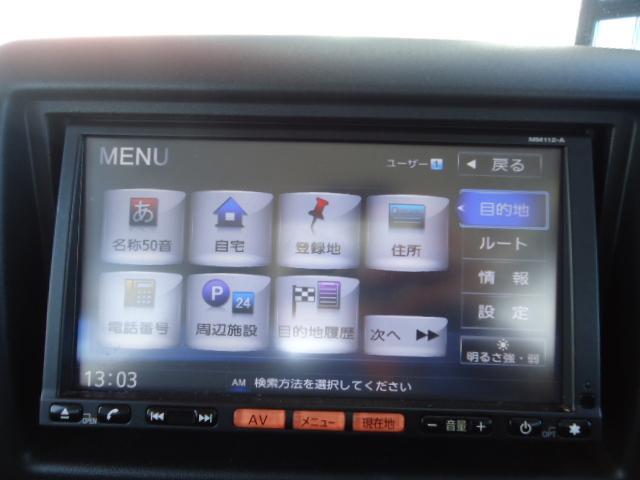 「日産」「NV100クリッパーバン」「軽自動車」「三重県」の中古車42