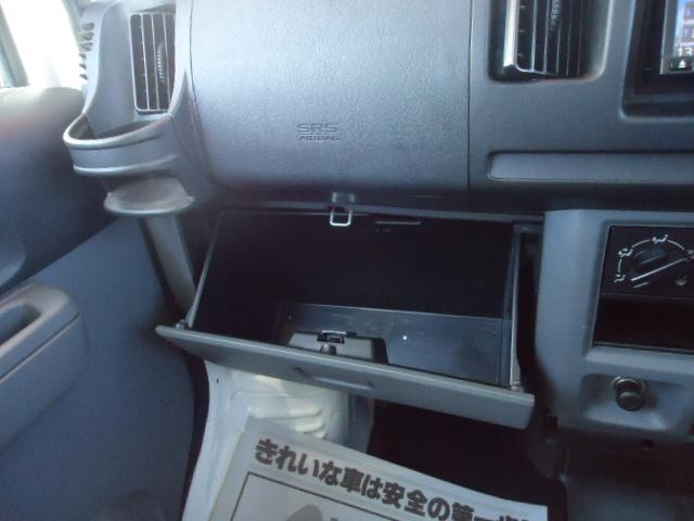 「日産」「NV100クリッパーバン」「軽自動車」「三重県」の中古車48