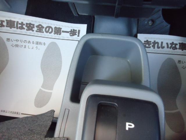 「日産」「NV100クリッパーバン」「軽自動車」「三重県」の中古車59