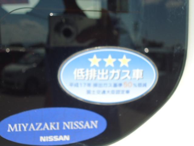 「日産」「NV100クリッパーバン」「軽自動車」「三重県」の中古車78