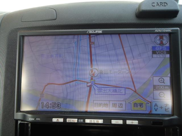 「マツダ」「ファミリアバン」「ステーションワゴン」「三重県」の中古車10