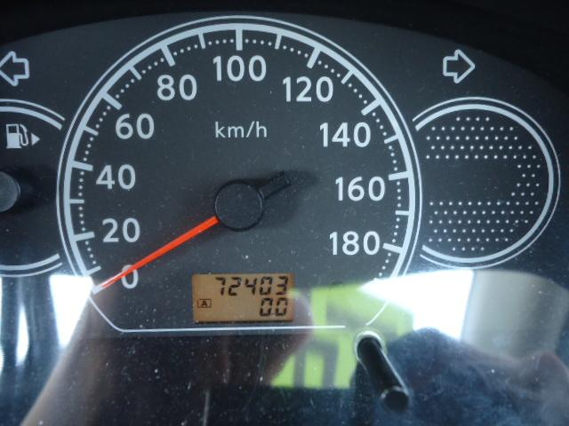 「マツダ」「ファミリアバン」「ステーションワゴン」「三重県」の中古車40