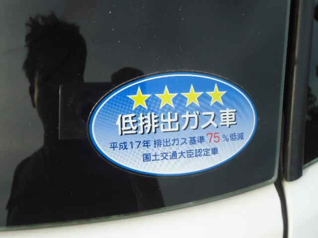 「マツダ」「ファミリアバン」「ステーションワゴン」「三重県」の中古車79