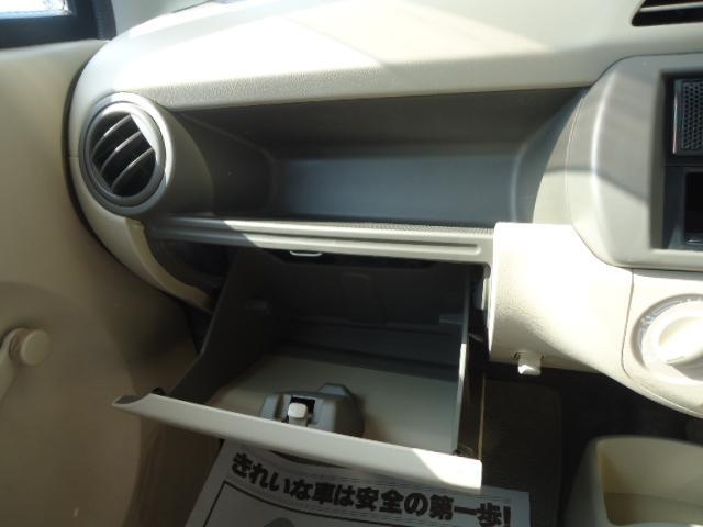 「スズキ」「アルト」「軽自動車」「三重県」の中古車59
