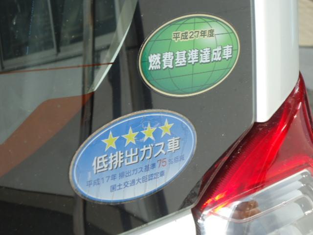 「スズキ」「アルト」「軽自動車」「三重県」の中古車63