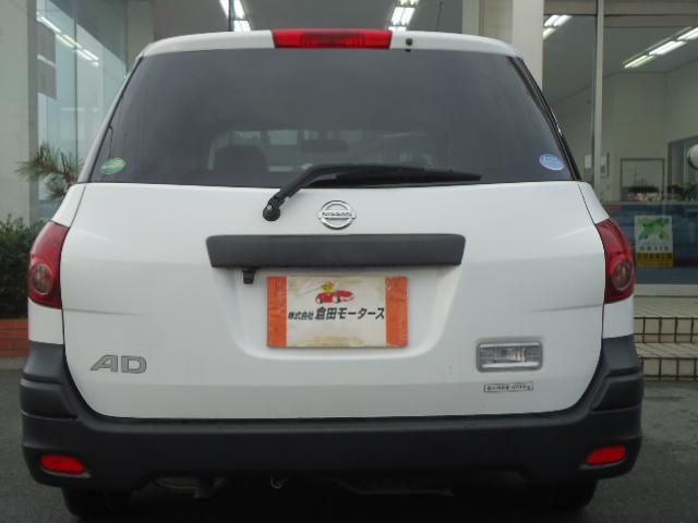 「日産」「AD-MAXバン」「ステーションワゴン」「三重県」の中古車4
