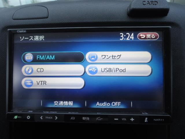 「日産」「AD-MAXバン」「ステーションワゴン」「三重県」の中古車15