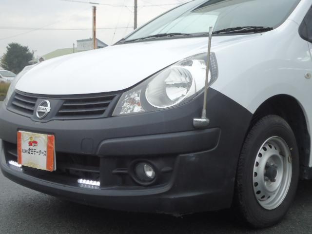 「日産」「AD-MAXバン」「ステーションワゴン」「三重県」の中古車24
