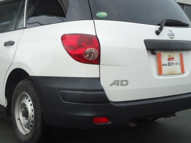 「日産」「AD-MAXバン」「ステーションワゴン」「三重県」の中古車29