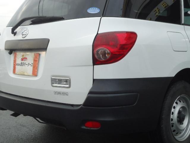 「日産」「AD-MAXバン」「ステーションワゴン」「三重県」の中古車30