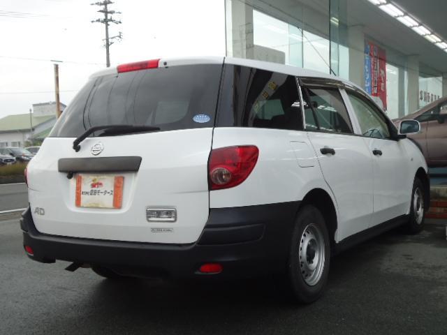 「日産」「AD-MAXバン」「ステーションワゴン」「三重県」の中古車32