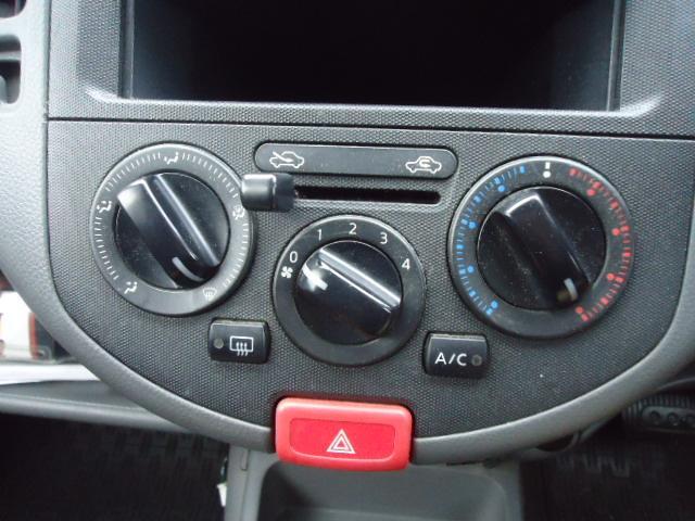 「日産」「AD-MAXバン」「ステーションワゴン」「三重県」の中古車37