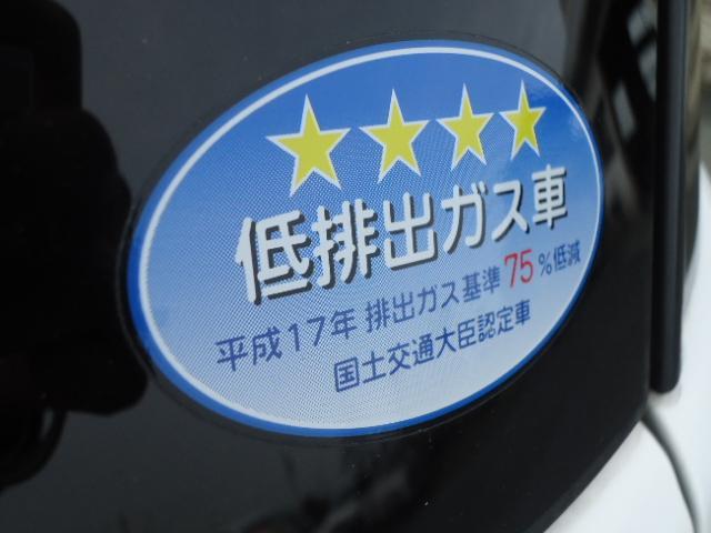 「日産」「AD-MAXバン」「ステーションワゴン」「三重県」の中古車77