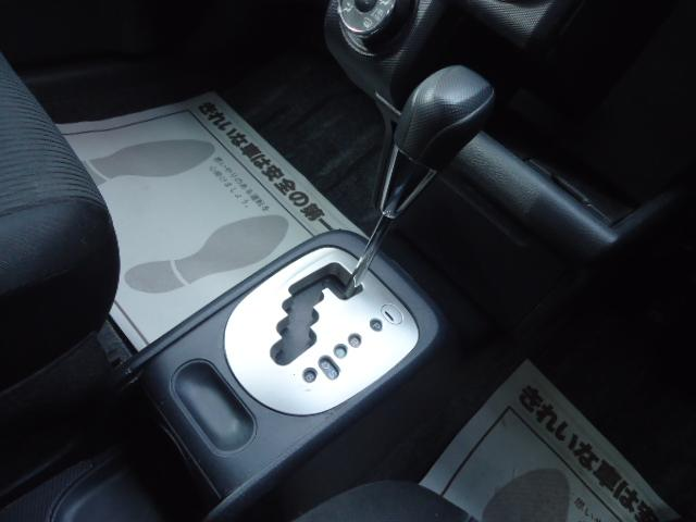 「トヨタ」「サクシード」「ステーションワゴン」「三重県」の中古車11